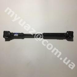 Вал карданный УАЗ-3741 передний КПП 5-ст. АДС (L=738)