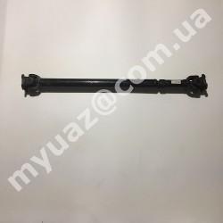 Вал карданный УАЗ-315195 Хантер (КПП 5-ст.) задний (L=796мм) АДС