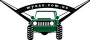 Запчасти для автомобилей УАЗ — MyUAZ